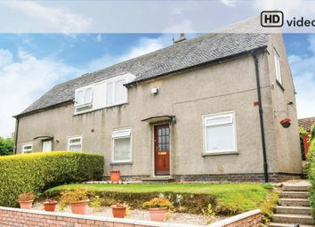 Thumbnail 2 bed property for sale in Newpark Road, St Ninians, Stirling