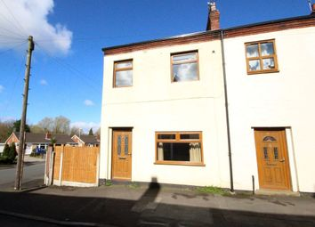 Thumbnail 3 bed end terrace house for sale in Cowling Lane, Leyland, Lancashire
