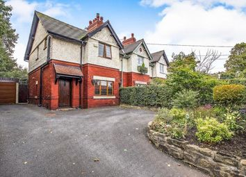 Thumbnail 3 bed semi-detached house for sale in Sharoe Green Lane, Fulwood, Preston, Lancashire