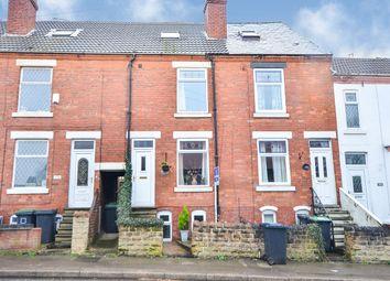 2 bed terraced house for sale in Nottingham Road, Eastwood, Nottingham, Nottinghamshire NG16