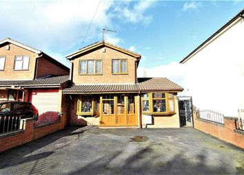 Thumbnail 4 bed link-detached house for sale in Ivyhouse Lane, Coseley, Bilston
