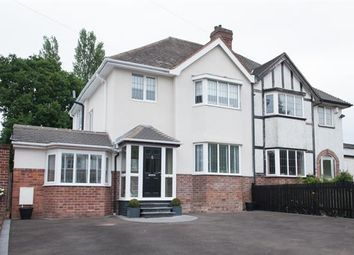 Thumbnail 4 bed semi-detached house for sale in Hillside Road, Four Oaks, Sutton Coldfield