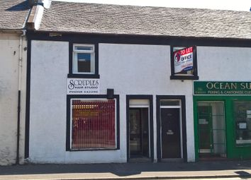 Thumbnail Retail premises to let in 12 High Glencairn Street, Kilmarnock