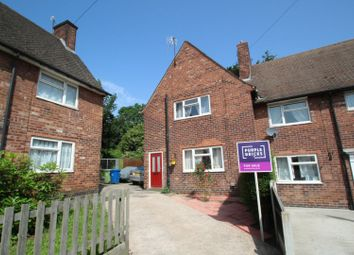 3 bed end terrace house for sale in St. Johns Place, Chesterfield S43