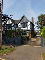 Vicarage Gardens, Scunthorpe DN15. 5 bed detached house