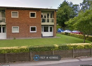 Thumbnail 1 bed flat to rent in Coniston House, Penwortham