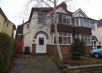Thumbnail 3 bed semi-detached house to rent in Chelston Road, Northfield, Birmingham