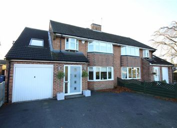 Thumbnail 4 bedroom semi-detached house for sale in Robincroft Road, Allestree, Derby