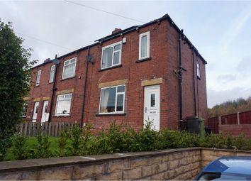Thumbnail 2 bed end terrace house for sale in Walkley Lane, Heckmondwike