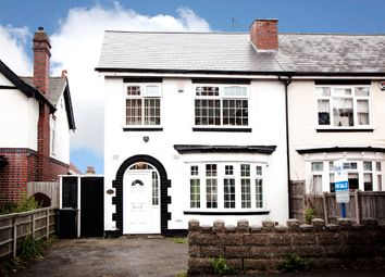Thumbnail 3 bedroom semi-detached house for sale in Church Road, Netherton, Dudley