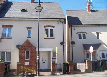 Thumbnail 1 bedroom flat to rent in Aspen Park Road, Weston-Super-Mare