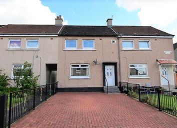 Thumbnail 2 bed terraced house for sale in Helenslea Place, Bellshill