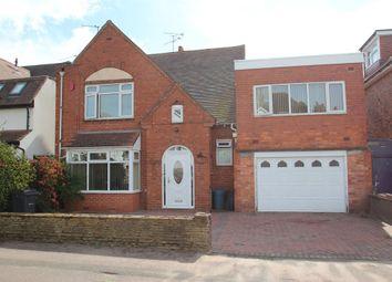 Thumbnail 4 bed detached house for sale in Selwyn Road, Edgbaston, Birmingham