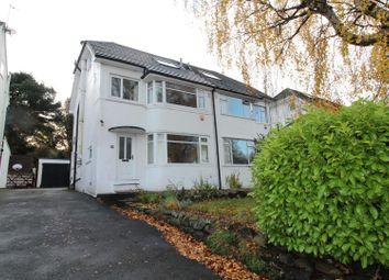 Thumbnail Semi-detached house for sale in Hillcrest Rise, Cookridge, Leeds