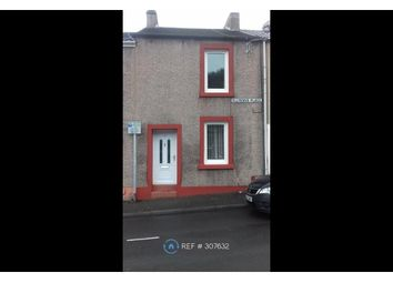 Thumbnail 2 bed terraced house to rent in Ellisons Place, Whitehaven