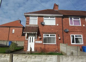 Thumbnail 2 bedroom end terrace house to rent in Alcock Avenue, Mansfield, Nottinghamshire