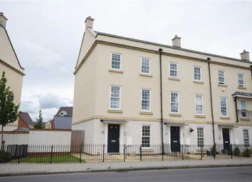 Thumbnail 4 bed end terrace house for sale in Hazel Way, Brockworth, Gloucester, Gloucester