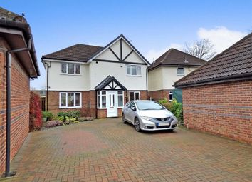 Thumbnail 4 bed detached house for sale in Woodland Gardens, Coppenhall, Crewe