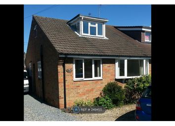 Thumbnail 3 bed semi-detached house to rent in Woodhall Way, Beverley