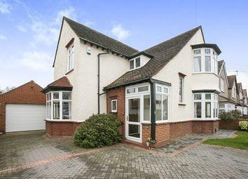 Thumbnail 3 bedroom detached house for sale in Stanham Road, Dartford