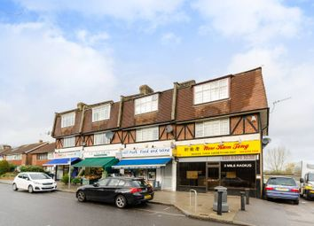Thumbnail 4 bed flat to rent in Surbiton Hill Park, Berrylands