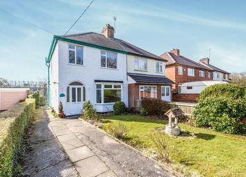 Thumbnail 3 bed semi-detached house for sale in Little Shaw Lane, Markfield