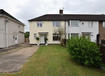Thumbnail 3 bed end terrace house for sale in Highwray Grove, Clifton, Nottingham