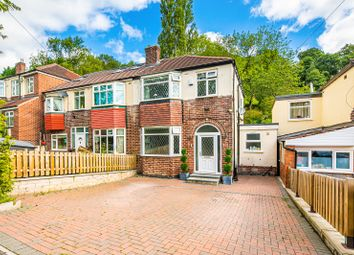 Thumbnail 3 bed semi-detached house for sale in Bannerdale Road, Sheffield