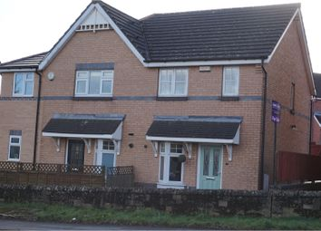 Thumbnail 2 bed semi-detached house for sale in Rose Hill Close, Sheffield