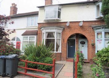 Thumbnail 3 bed terraced house to rent in Doidge Road, Erdington, Birmingham
