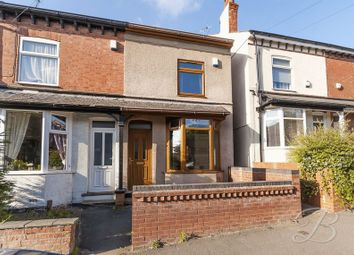 Thumbnail 3 bed semi-detached house for sale in Skerry Hill, Mansfield