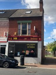 Thumbnail Retail premises to let in 82, High Street, Bentley