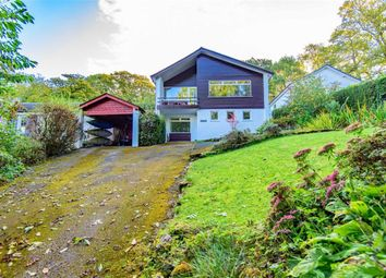Thumbnail 4 bed detached house for sale in Meal Bank, Kendal, Cumbria