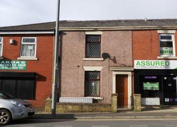 Thumbnail 2 bed property to rent in Accrington Road, Blackburn