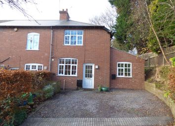 Thumbnail 3 bed end terrace house for sale in North Pathway, Harborne, Birmingham