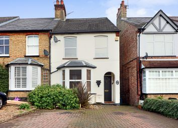 Thumbnail 3 bed end terrace house for sale in Hallowell Road, Northwood