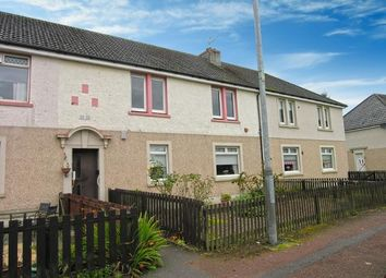 Thumbnail 2 bed flat for sale in New Stevenston Road, Carfin, Motherwell