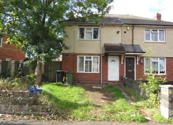 2 bed semi-detached house for sale in Keats Road, Wolverhampton WV10