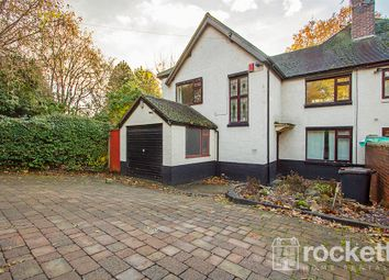 Thumbnail 3 bedroom semi-detached house to rent in Sandy Lane, Newcastle-Under-Lyme