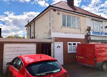 Thumbnail 3 bed property to rent in Yew Tree Lane, Coseley, Bilston