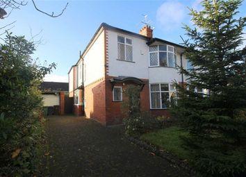 Thumbnail 4 bed semi-detached house for sale in Stuart Road, Ribbleton, Preston