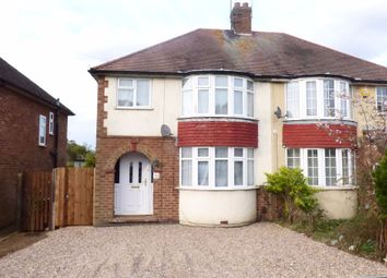 Thumbnail 3 bedroom semi-detached house for sale in Friars Avenue, Northampton