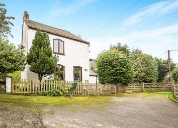 Thumbnail 2 bed detached house for sale in Bryn Saith Marchog, Corwen, Denbighshire