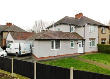 Thumbnail 3 bed semi-detached house for sale in Fairway, Littleworth, Stafford