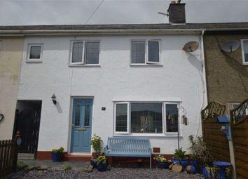 Thumbnail 2 bed terraced house for sale in 32, Maesegryn, Llanegryn, Tywyn, Gwynedd