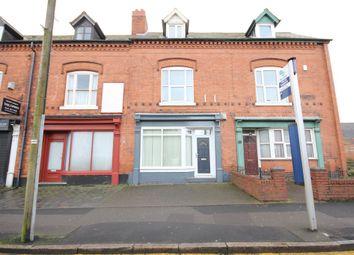 Thumbnail Room to rent in Vivian Road, Harborne, Birmingham