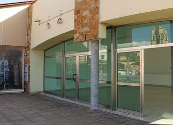 Thumbnail Retail premises for sale in Corralejo, Fuerteventura, Spain