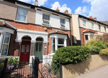 Thumbnail 2 bed end terrace house for sale in Dalmally Road, Addiscombe