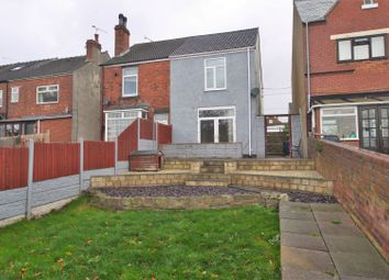 Thumbnail 2 bed semi-detached house for sale in School Terrace, Conisbrough, Doncaster