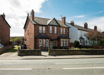Thumbnail 2 bed semi-detached house for sale in Southport Road, Ormskirk, Lancashire